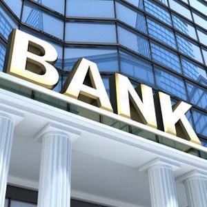 Банки Ленинского