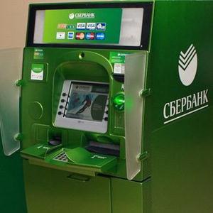 Банкоматы Ленинского