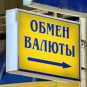 Обмен валют Ленинского