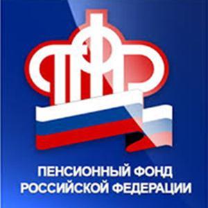 Пенсионные фонды Ленинского