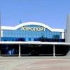 Аэропорты в Ленинском