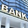 Банки в Ленинском