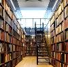 Библиотеки в Ленинском