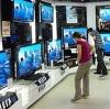 Магазины электроники в Ленинском